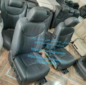 صندلی لکسوس سواری اتاق بزرگ LS